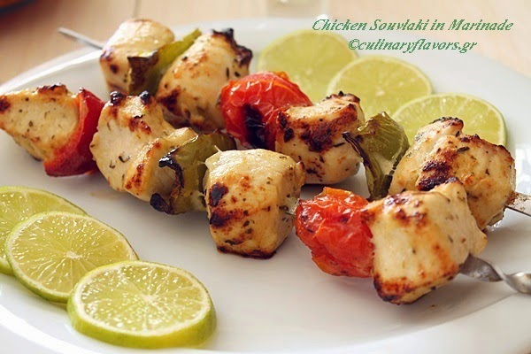 Chicken Souvlaki in Olive Oil & Vinegar Marinade with Citrus Greek Potatoes