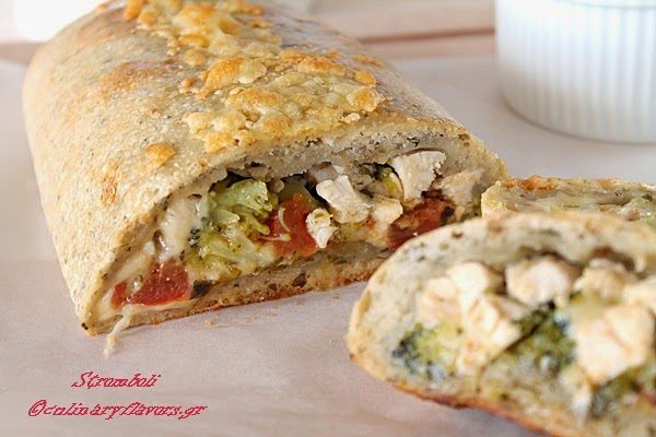 Stromboli Filled with Mediterranean Chicken
