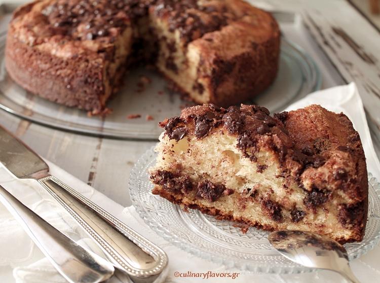 Janet's Chocolate Chip Coffee Cake
