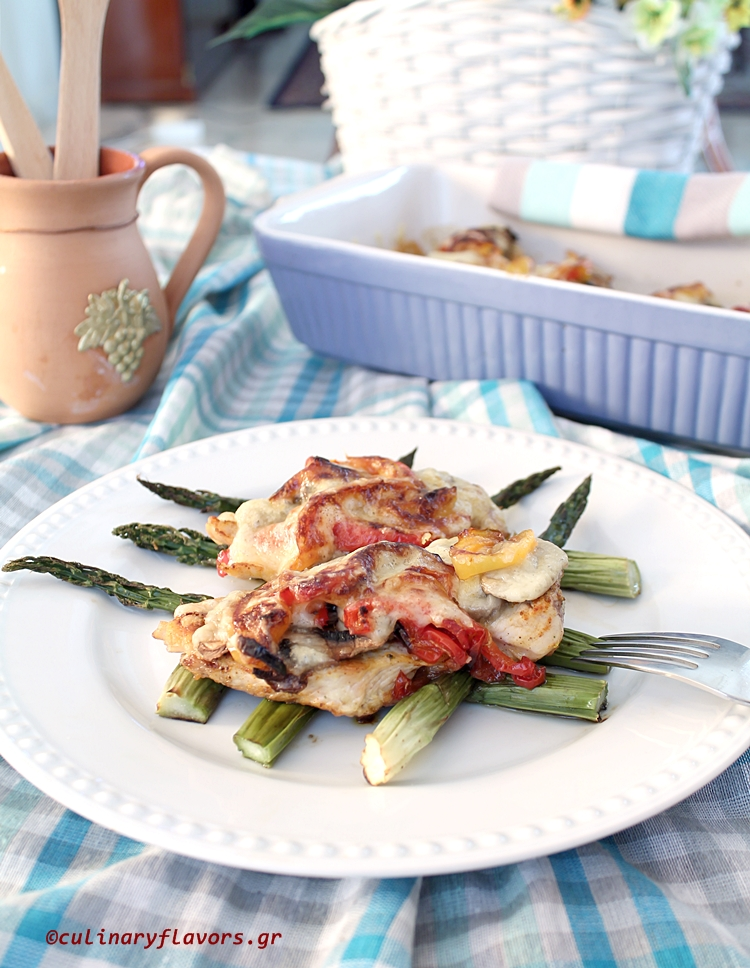 Metsovone Cheese Smothered Chicken with Vegetables