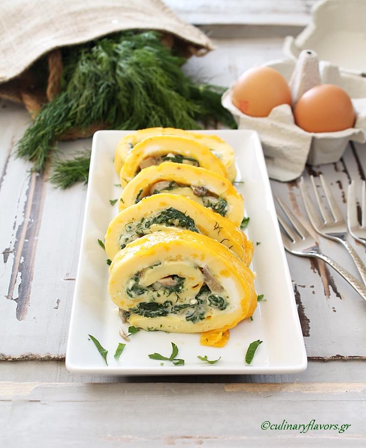 Spanakopita Stuffed Omelet Rolls