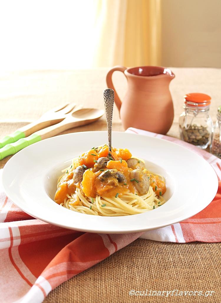 Squash and Mushroom Spaghetti
