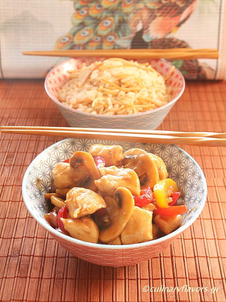 Asian Chicken and Rice with Vermicelli Noodles
