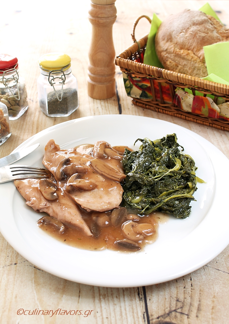Easy Chicken with Red Wine Sauce and Vlita