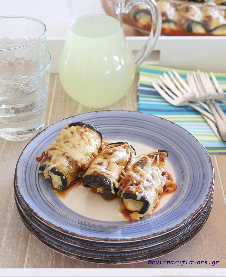 Eggplant Rollini