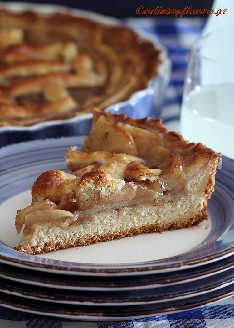 Tweaked Apple Pasta Frolla