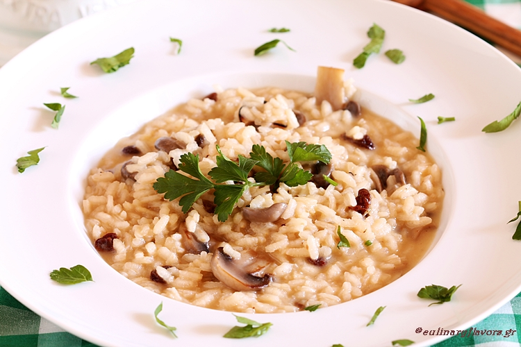 Risotto with Cantharelles Mushrooms