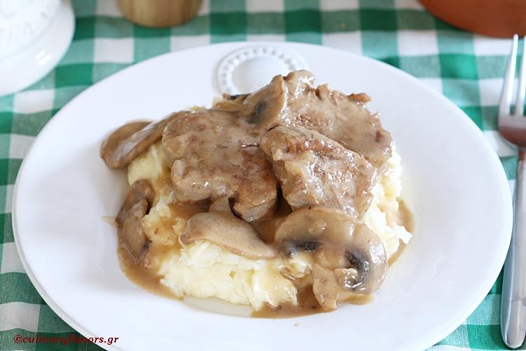 Pork Tenderloin al Marsala