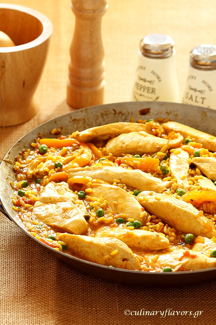 Paella Style Chicken and Rice